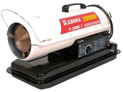 Тепловая пушка Kerona P-2000E-T - фото 13777