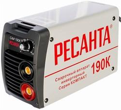 Сварочный инвертор Ресанта САИ-190К - фото 14550