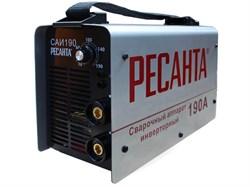 Сварочный аппарат Ресанта САИ-190 - фото 4368