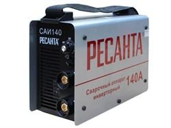 Сварочный аппарат Ресанта САИ-140 - фото 4430