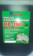 Масло компрессорное КС-19п