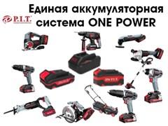Аккумуляторный инструмент (УШМ, пилы, перфораторы)