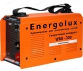Сварочный инвертор WMI-300 Energolux